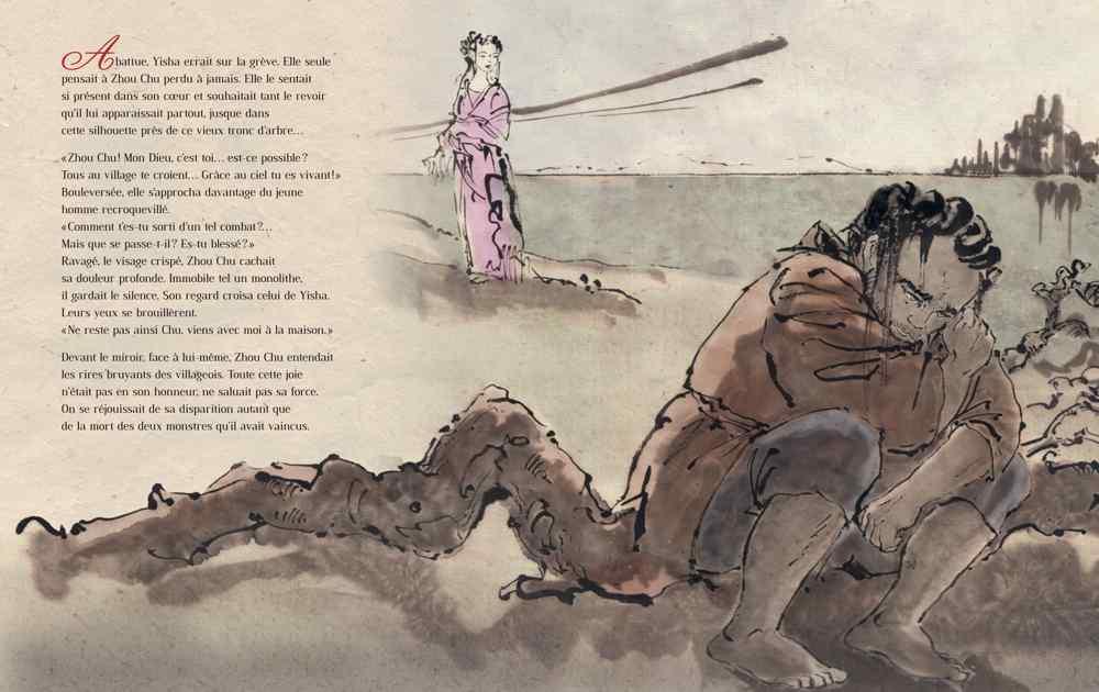 Le héros : une histoire chinoise ancestrale aux illustrations superbes